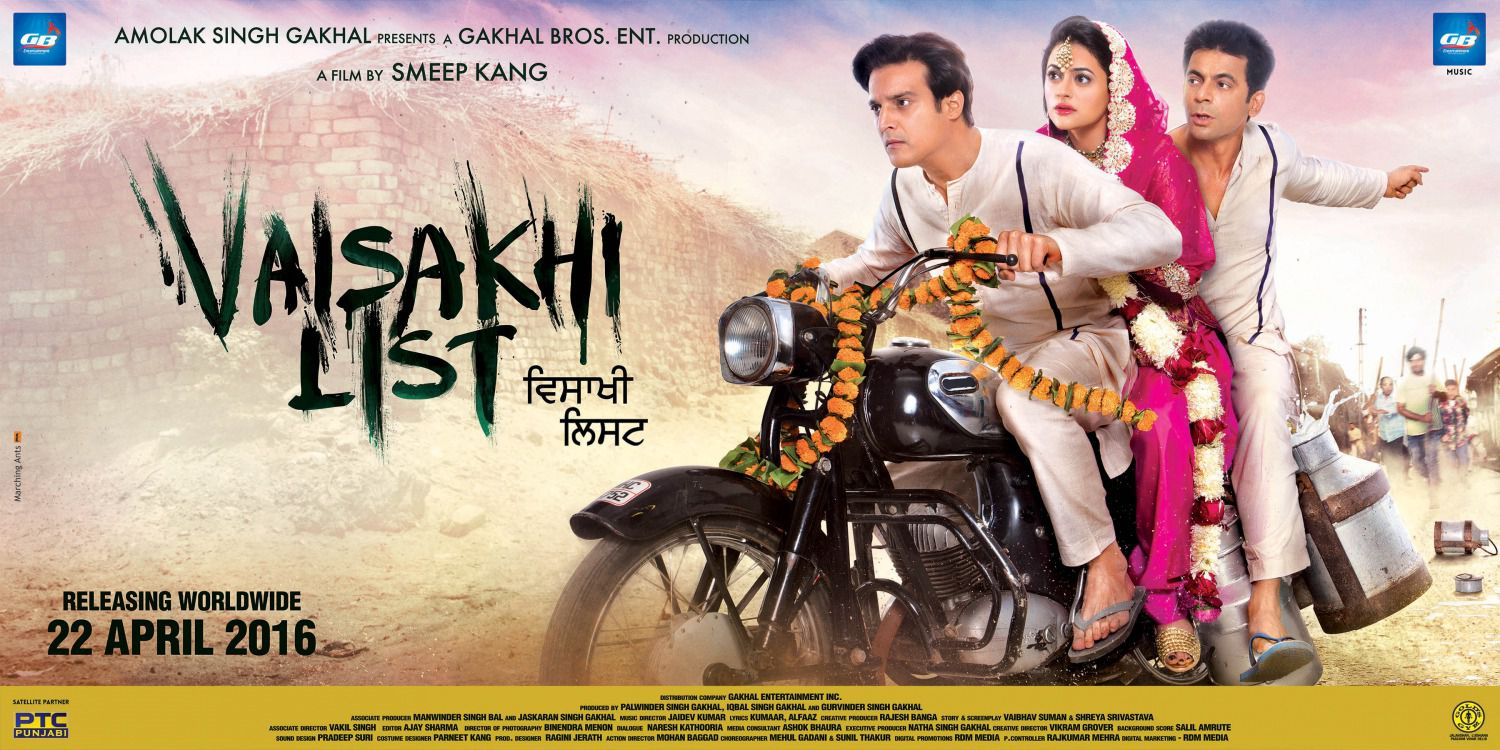 Vaisakhi list - film poster