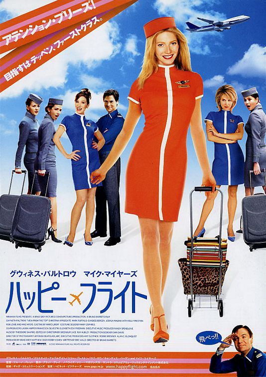 View from the Top - airport hostess