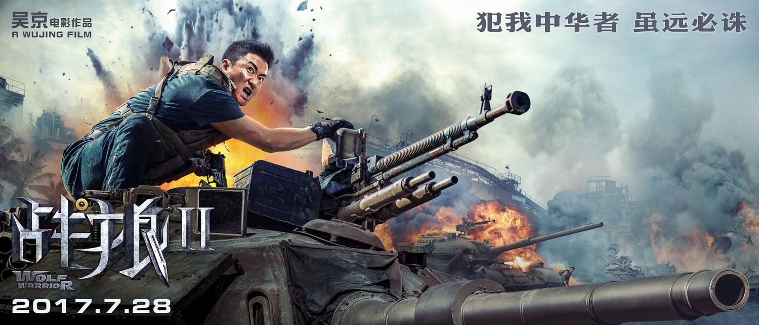 Wolf Warrior 2 - Zhan Lang II