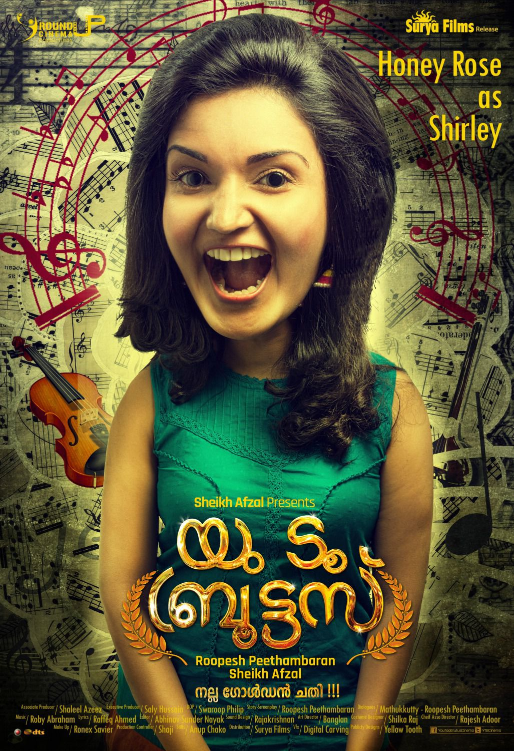 Honey Rose as Shirley