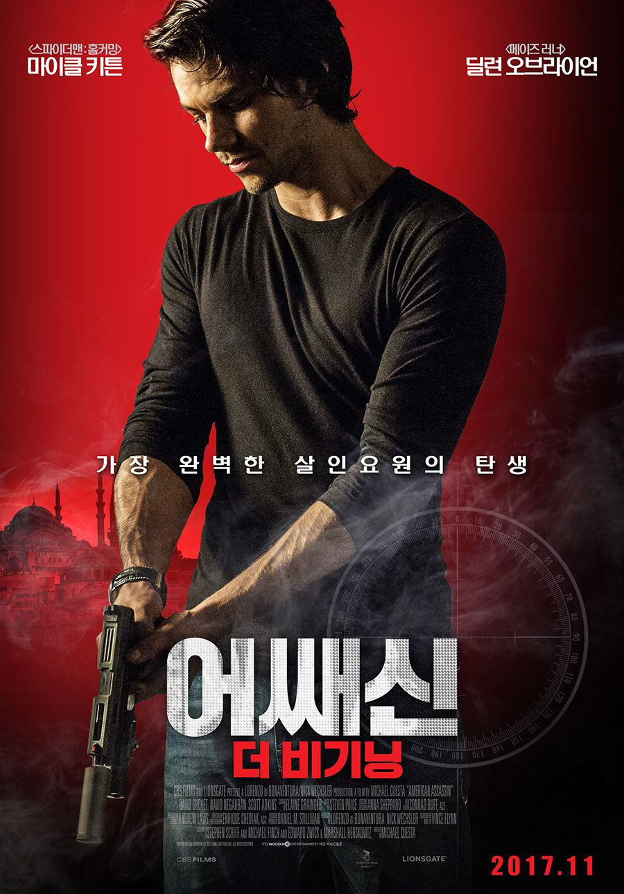 American Assassin - film poster