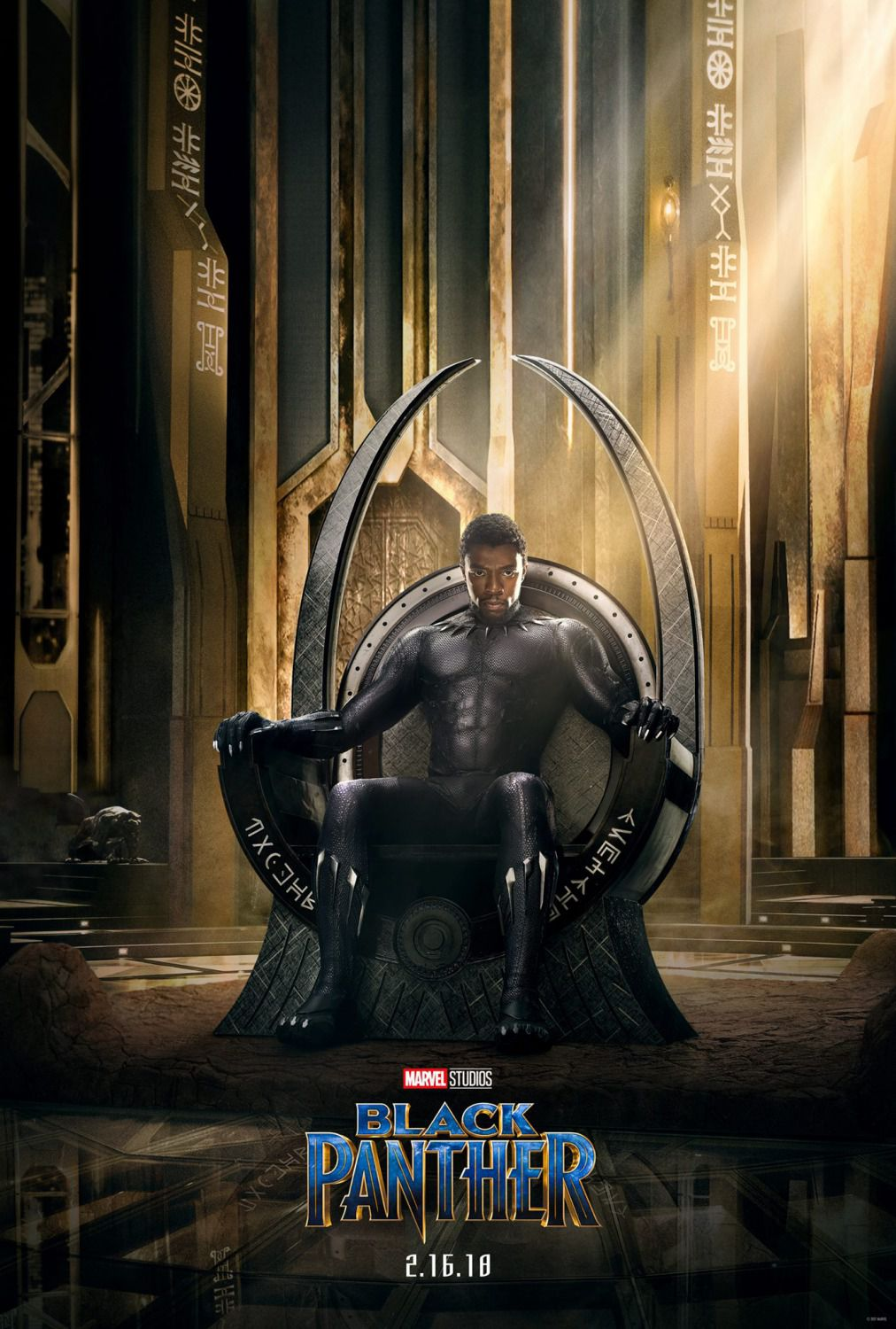 Black Panther - Marvel Super film live action - poster