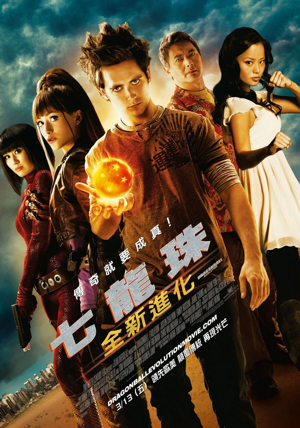 Dragonball Evolution - live action film poster with real actors