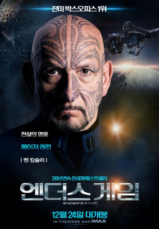 Ender's Game - Il Gioco di Ender - Ben Kingsley