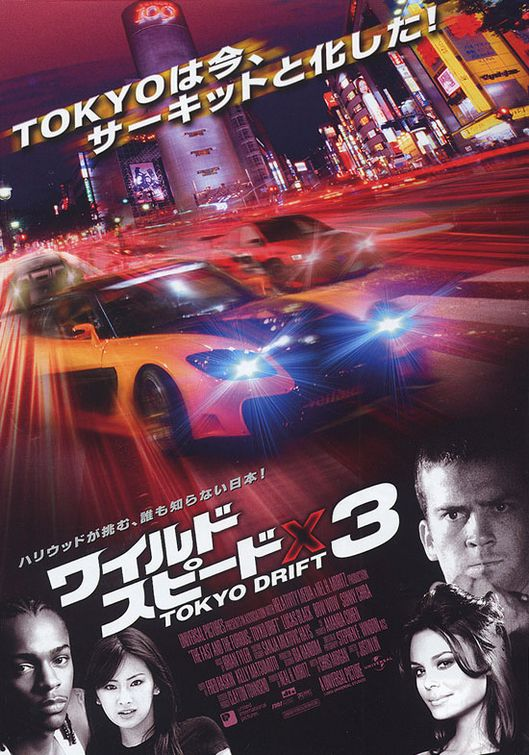 Fast and Furious 3 - The Fast and the Furious Tokyo Drift
