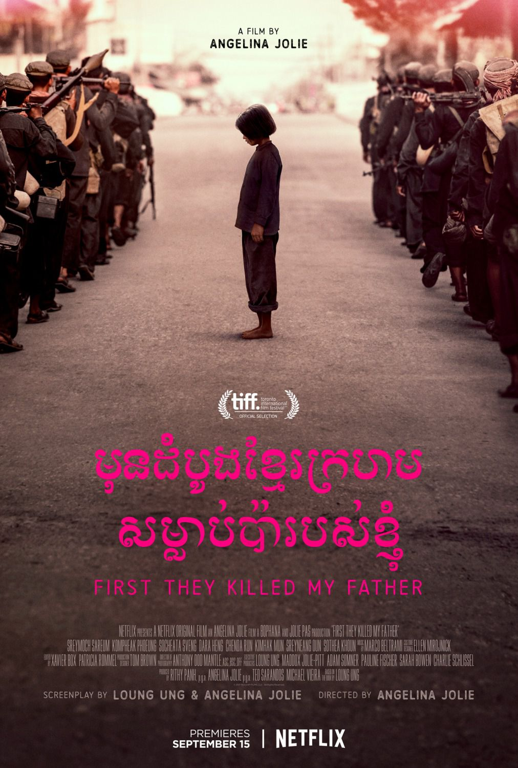 First they Killed my Father - a Daughter of Cambodia Remembers - a film by Angelina Jolie
