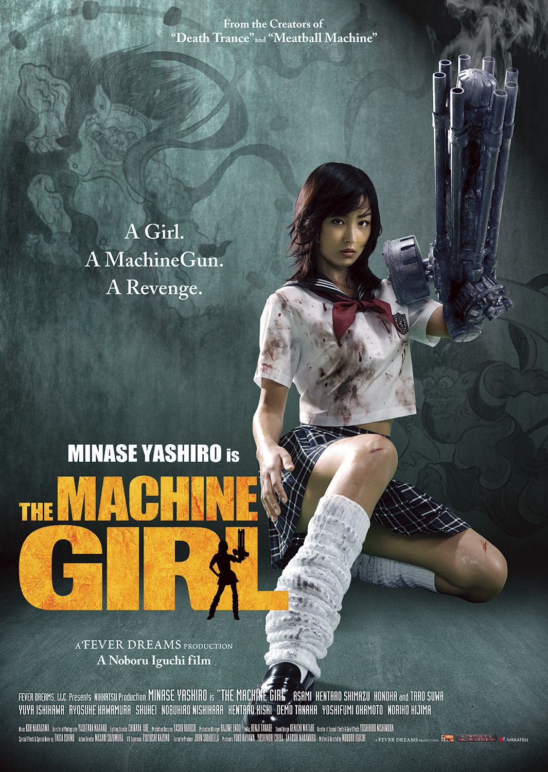 Machine Girl - live action film