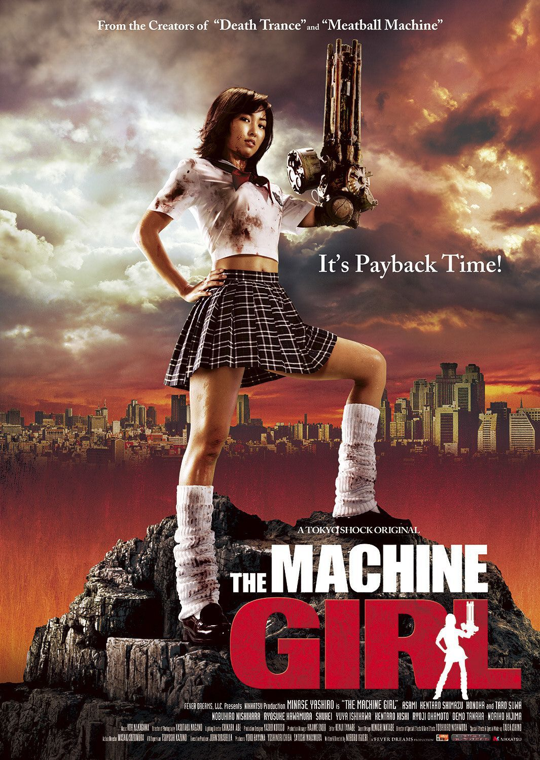 Machine Girl - live action film poster