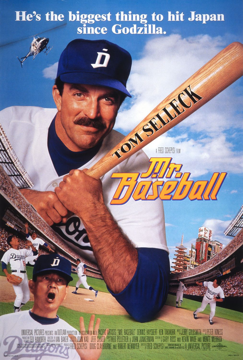 Mr Baseball - Campione per Forza - he's the biggest thing to hit Japan since Godzille - film poster - Tom Selleck