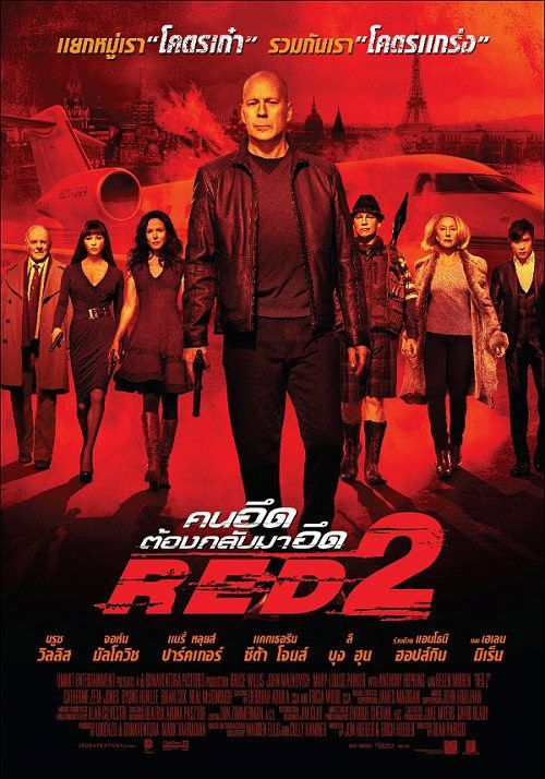 RED 2 - poster