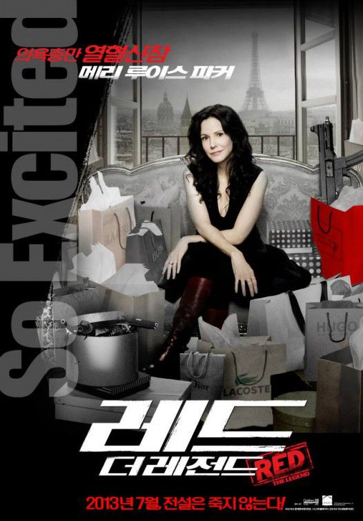 RED 2 - Mary-Louise Parker