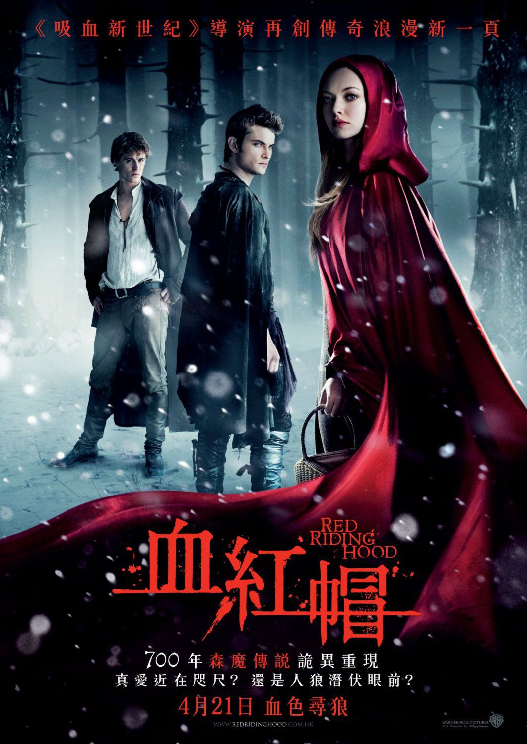 Cappuccetto Rosso - Red Riding Hood ... live action - film poster - Henry Cavill