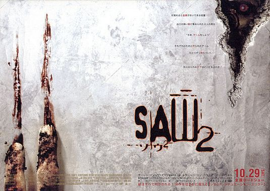 SAW 2 - film poster - fingers