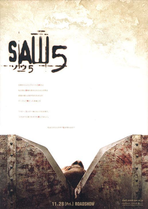 Saw 5 - film poster