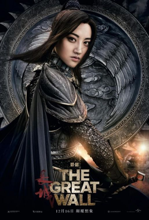 The Great Wall - film poster - Jinh Tian