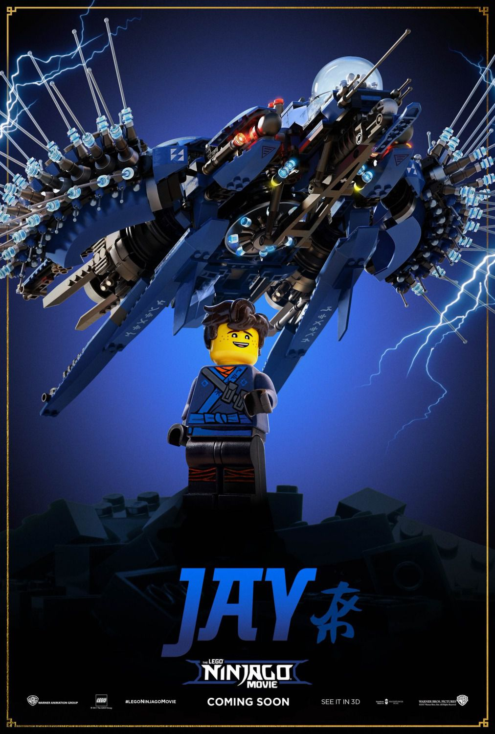 The Lego Ninjago Movie - Jay