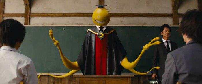 Assassination Classroom live action - Koro Sensei yellow teacher