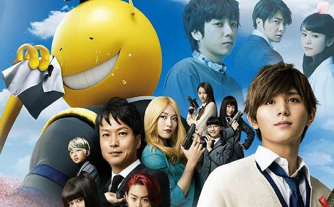 Assassination Classroom live action - poster