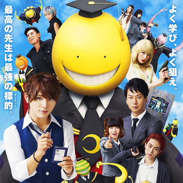 Assassination Classroom live action - film poster