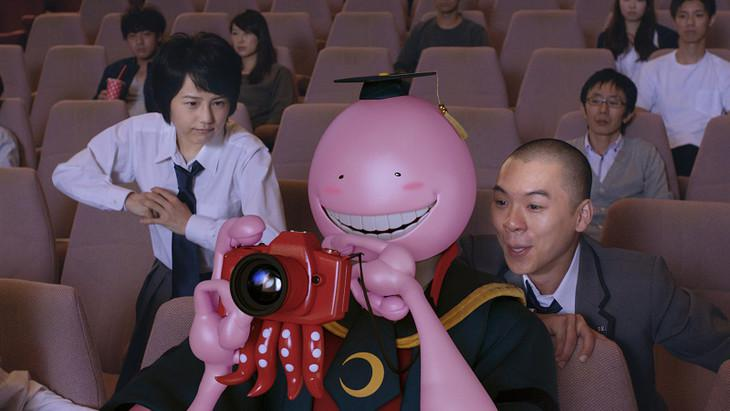 Assassination Classroom 2 - Graduation - live action - Koro sensei cinema