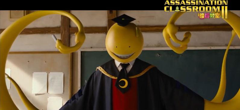 Assassination Classroom 2 - Graduation - live action - Koro sensei teacher