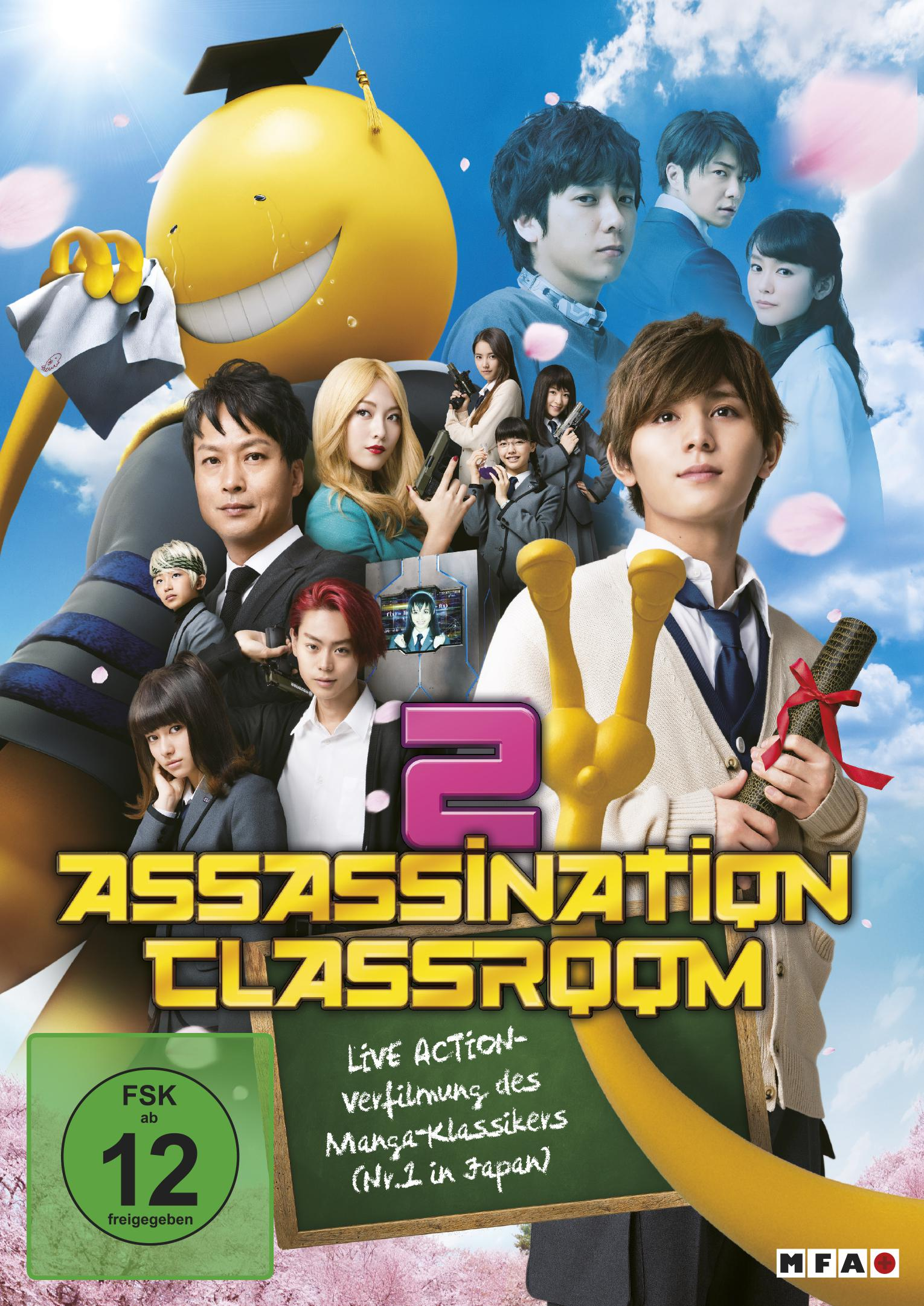 Assassination Classroom 2 - Graduation - live action - poster