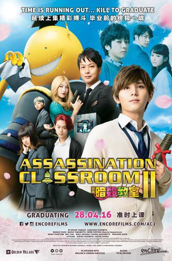 Assassination Classroom 2 - Graduation - live action
