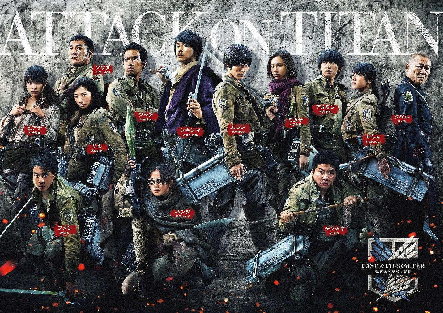Attacco dei Giganti 1 - Shingeki no kyojin - Attack on Titan live action - cast characters