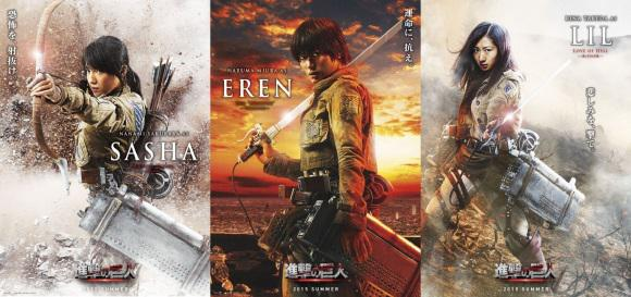 Attacco dei Giganti - Shingeki no kyojin - Attack on Titan live action - live characters