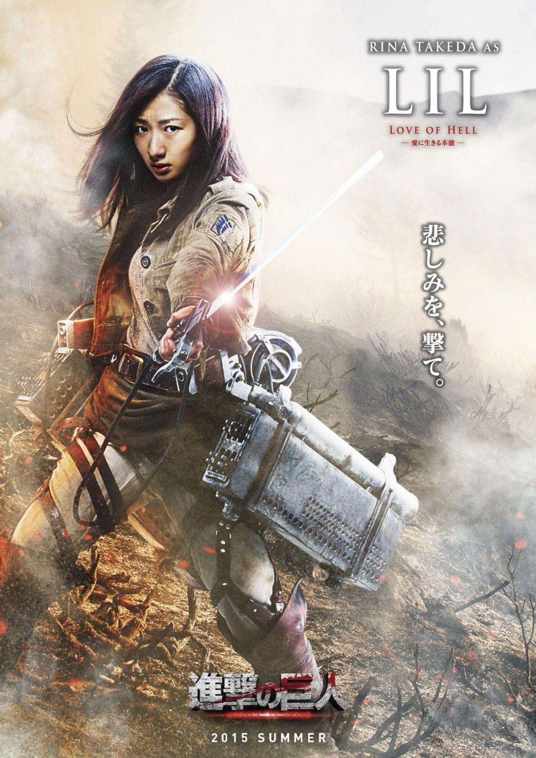 Attacco dei Giganti 1 - Shingeki no kyojin - Attack on Titan live action - Lil - Rina Takeda