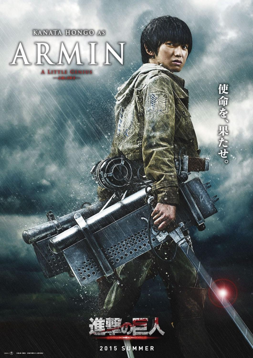 Attacco dei Giganti 1 - Shingeki no kyojin - Attack on Titan live action - Armin - Kanata Hongo