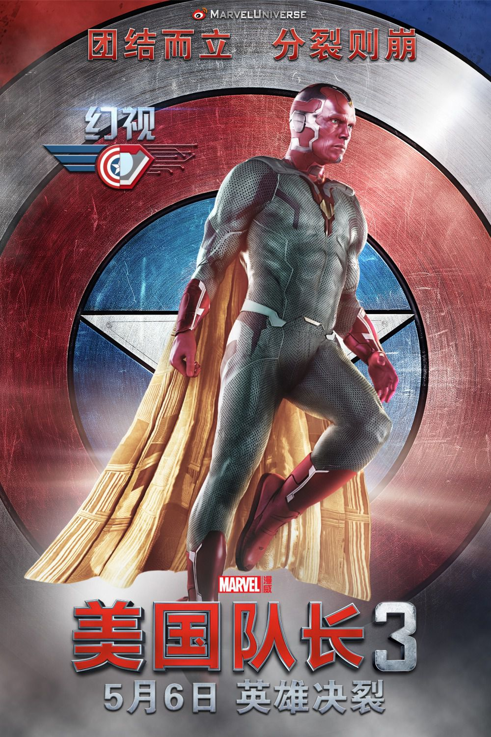 Captain America 3 - Civil War - Capitan America - Visione (Paul Bettany)