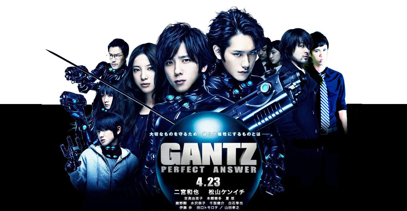 Gantz 2 - Perfect Answer - live action film