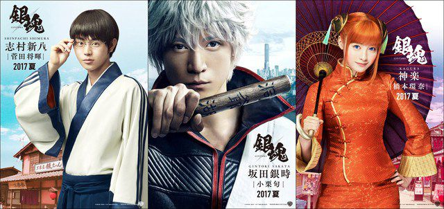 Gintama - live action film - characters real actors