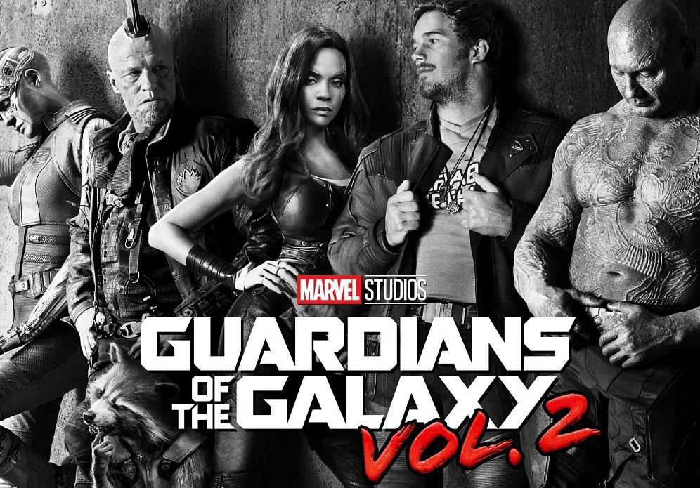 Guardiani della Galassia vol. 2 - Guardians of the Galaxy vol. two )