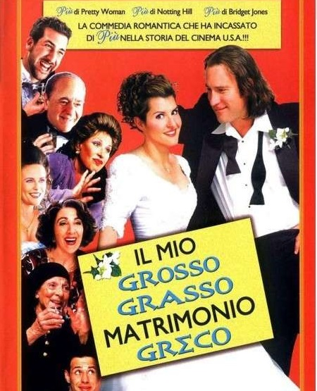 Il mio grosso grasso matrimonio greco - My Big Fat Greek Wedding - divertente commedia romantica assolutamente da vedere