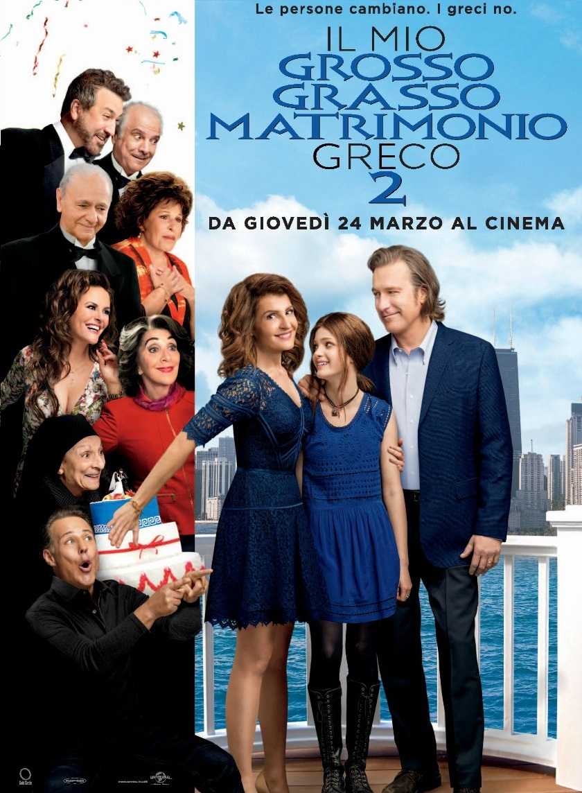 Il mio grosso grasso matrimonio greco 2 - My Big Fat Greek Wedding 2