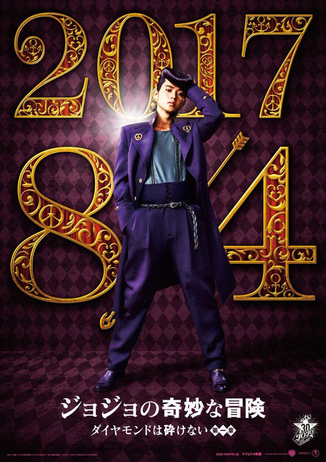 JoJo's Bizarre Adventure Diamond Is Unbreakable - Chapter 1 - live action film