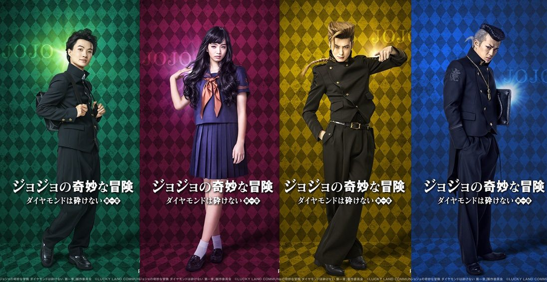 JoJo s Bizarre Adventure - live action film - characters actors