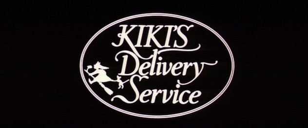 Kiki's Delivery Service live action 2015 - logo insegna