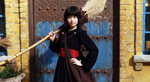 Film - Kiki's Delivery Service live action 2015