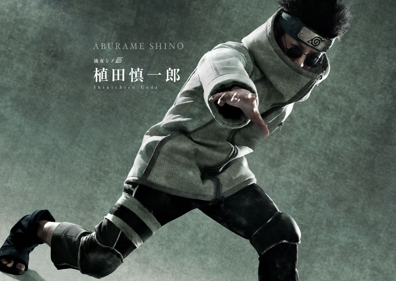 Naruto - live action film - Aburame Shino