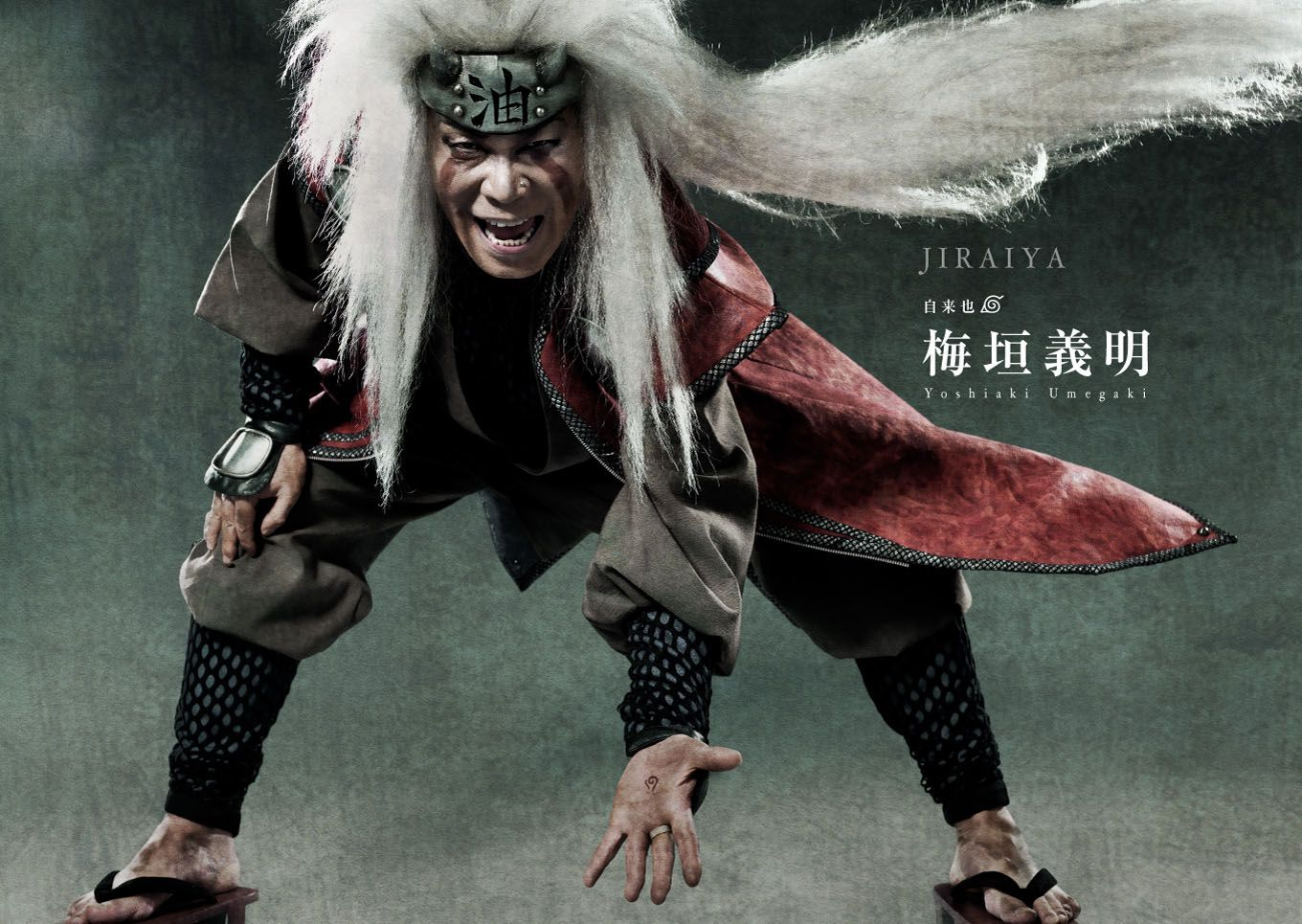 Naruto - live action film - Jiraya