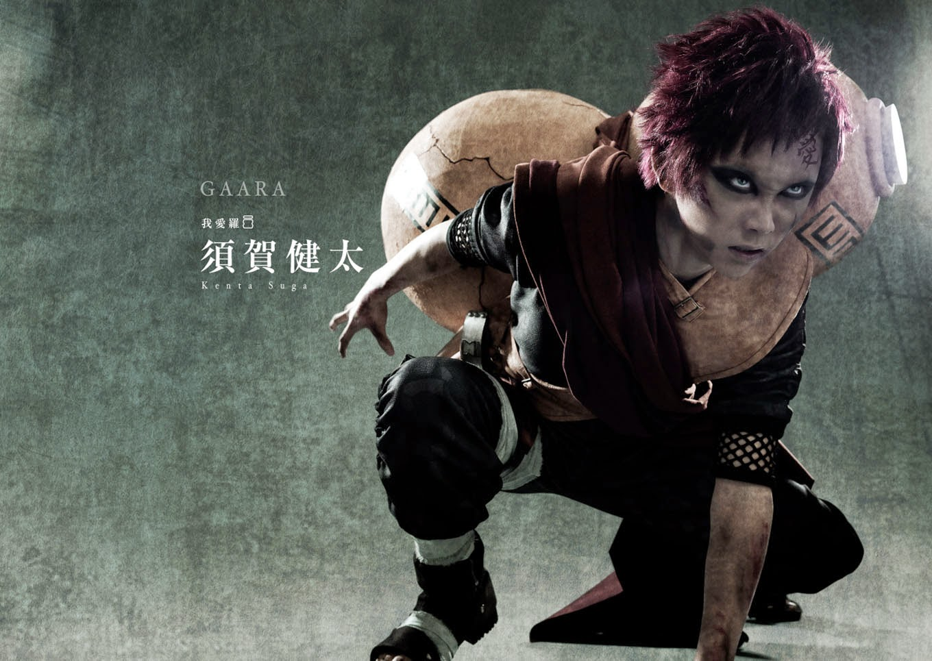 Naruto - live action film - Gaara