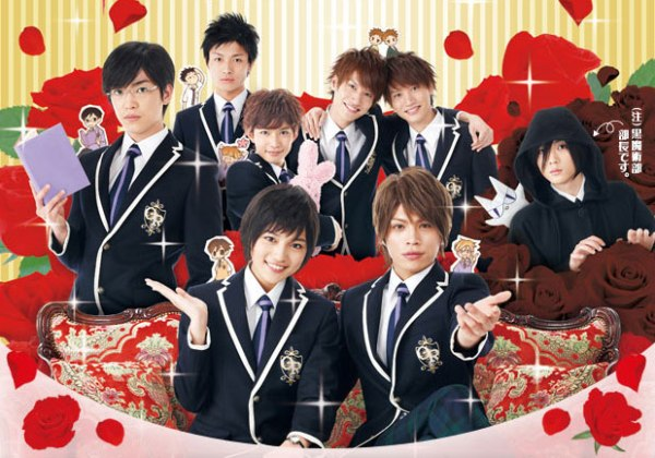 Ouran Host Cub - live action