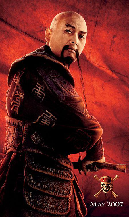 Film - Pirati dei Caraibi 3 aii Confini del Mondo - Pirates of the Caribbean at Worlds End - poster  - Chow Yun-Fat