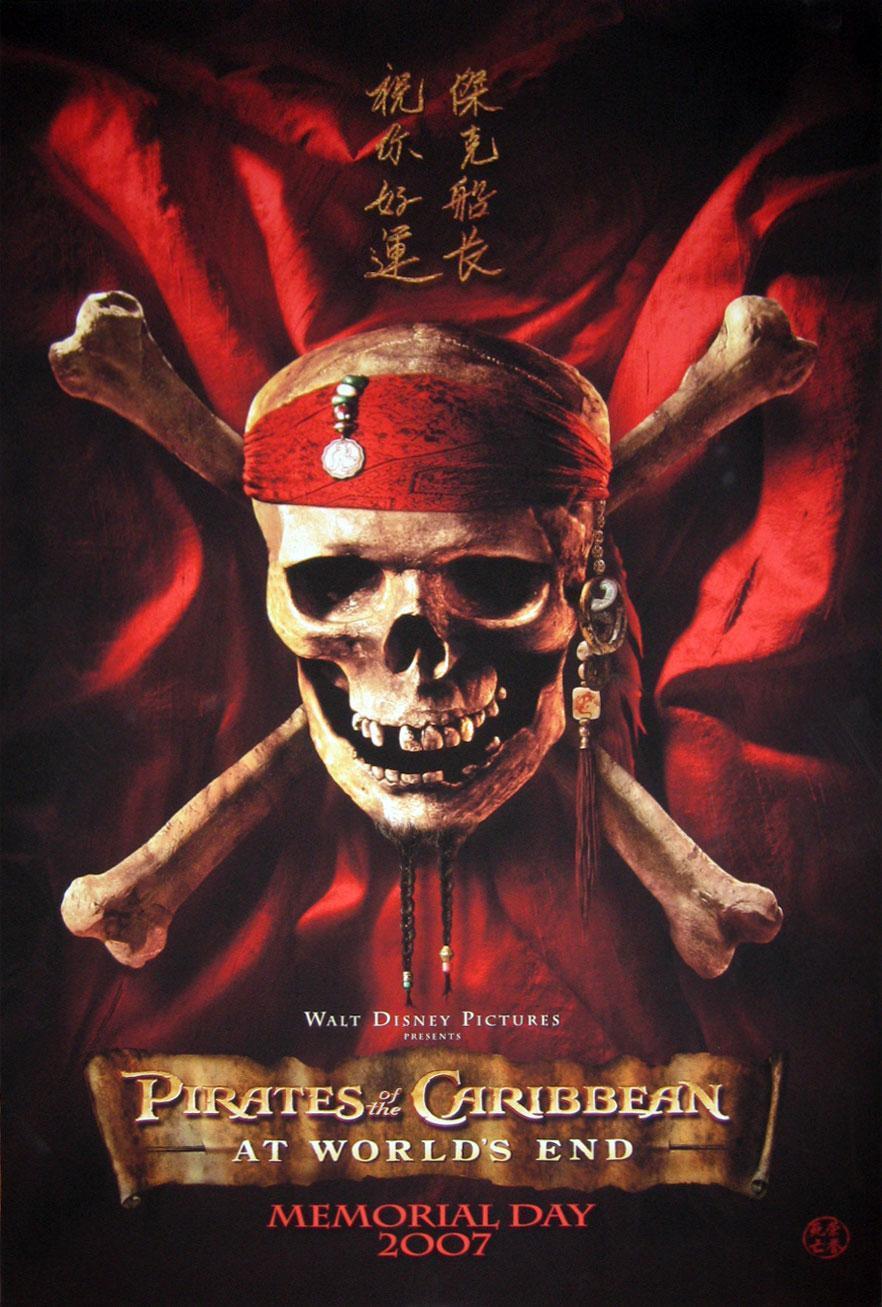 Immagini Di Teschio Pirati cat - film - pirati dei caraibi 3 ai confini del mondo