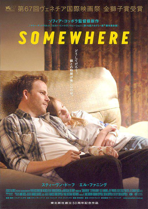 Film - Somewhere