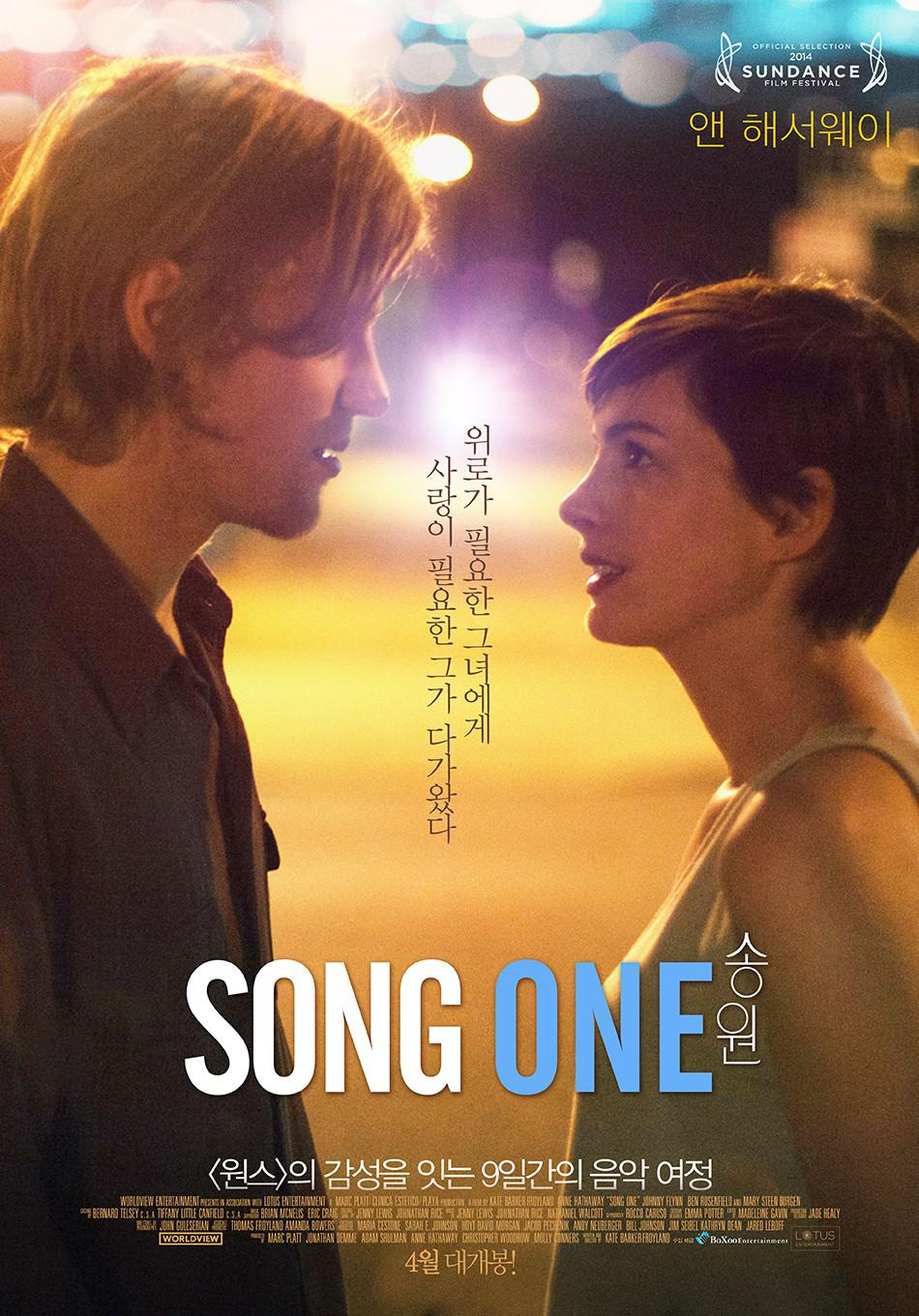 Film poster - Song one - Anne Hathaway - Johnny Flynn