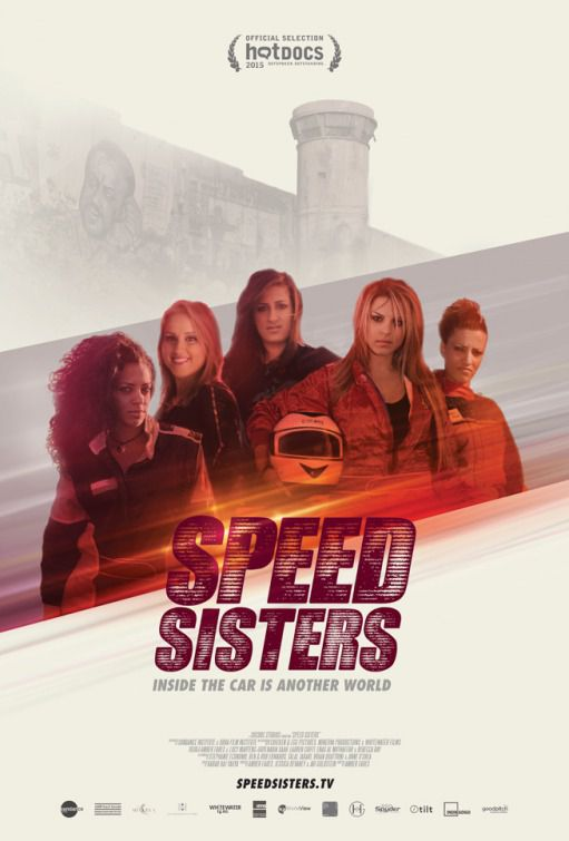 Speed Sisters - by Amber Fares - film poster